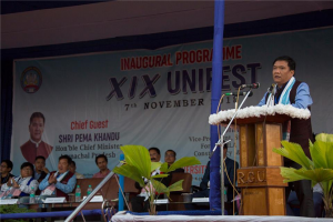 Inaugural function of XIX University Festival graced by Shri Pema Khandu, Hon'ble Chief Minister of Arunachal Pradesh as the Chief Guest