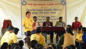 SWACHH GAON SUNDAR BHARAT