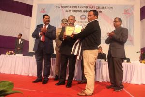 Award for Best Employees for the year 2019-20 to Gyan Bahadur Rai